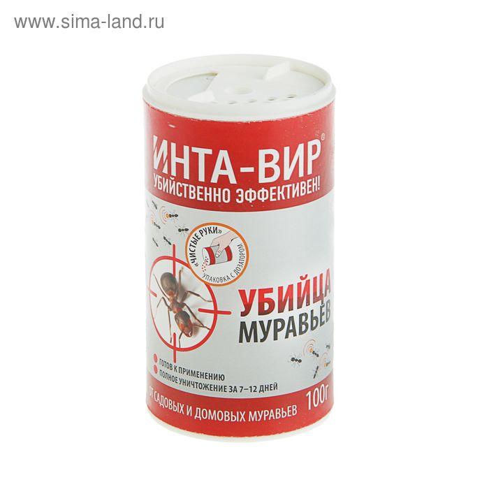 Инсектицид средство от муравьев Инта-вир Абсолют-Приманка, 100 г