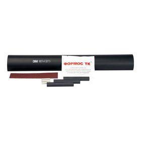Муфта термоусаживаемая STOUT SAC-0010-031525, для резинового кабеля сечением 3х1,5-2,5 мм2
