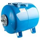 Гидроаккумулятор STOUT, для системы водоснабжения, горизонтальный, 50 л