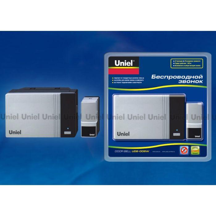 Звонок беспроводной Uniel, UDB-006W-R1T1-32S-100M-SL, серебристый