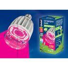 Лампа светодиодная для растений Uniel, M80, E27, 20 Вт, 230 В, прозрачная