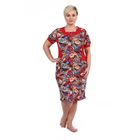Платье женское 208хр1208 МИКС, р-р 56 (112)