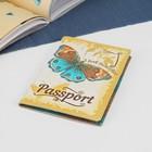 """Обложка для паспорта """"Бабочка"""", цвет разноцветный"""