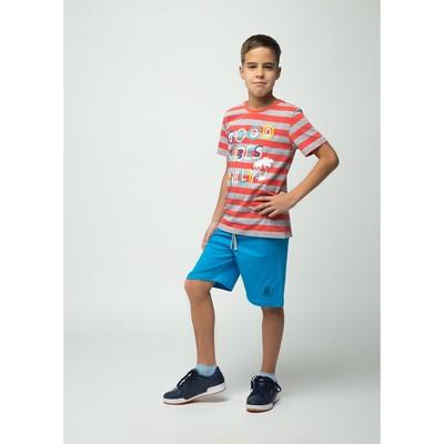 Шорты для мальчика, рост 128 см, цвет синий