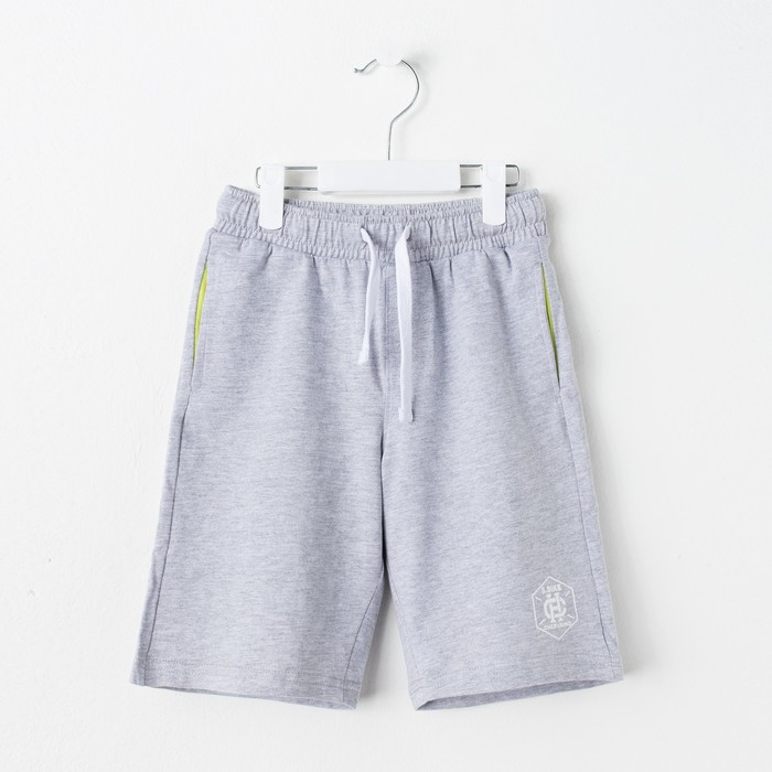 Шорты для мальчика, рост 128 см, цвет серый меланж