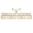 "Заготовка для творчества медальница ""Тяжелая атлетика"", 45х16см"