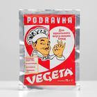 Приправа универсальная Vegeta с овощами 75 г