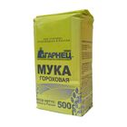 "Мука Гороховая ""Гарнец"" без глютена 500 г"