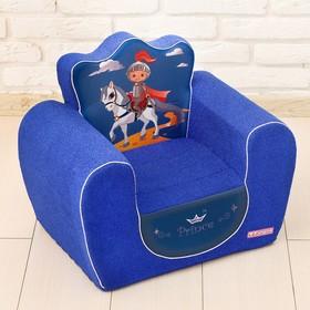Мягкая игрушка «Кресло Принц», МИКС