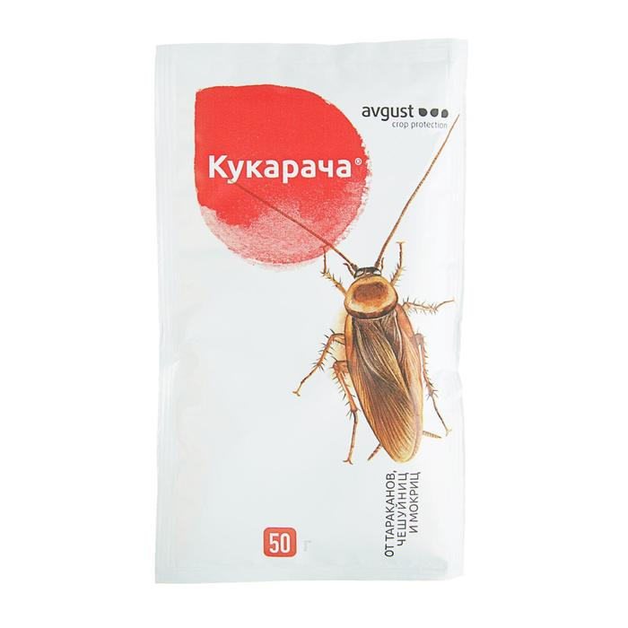 Средство от тараканов Кукарача, гранулы, 50 г - фото 1696780