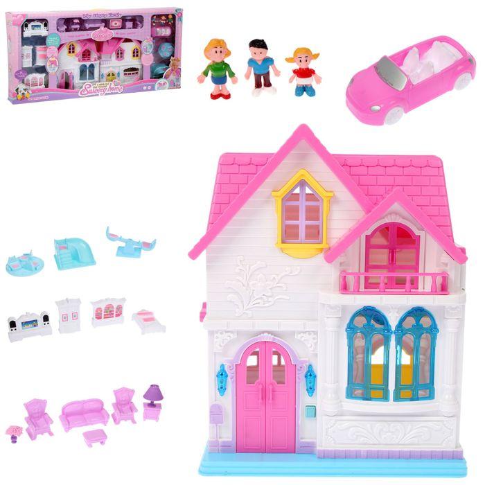Дом для кукол «Уютный дом» с мебелью и аксессуарами, складной, световые и звуковые эффекты