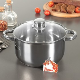 """Pot 3 liters """"Classic"""", with lid"""