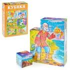 Кубики в картинках 25 «Русские сказки»