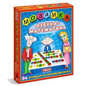Мозаика «Азбука-математика»