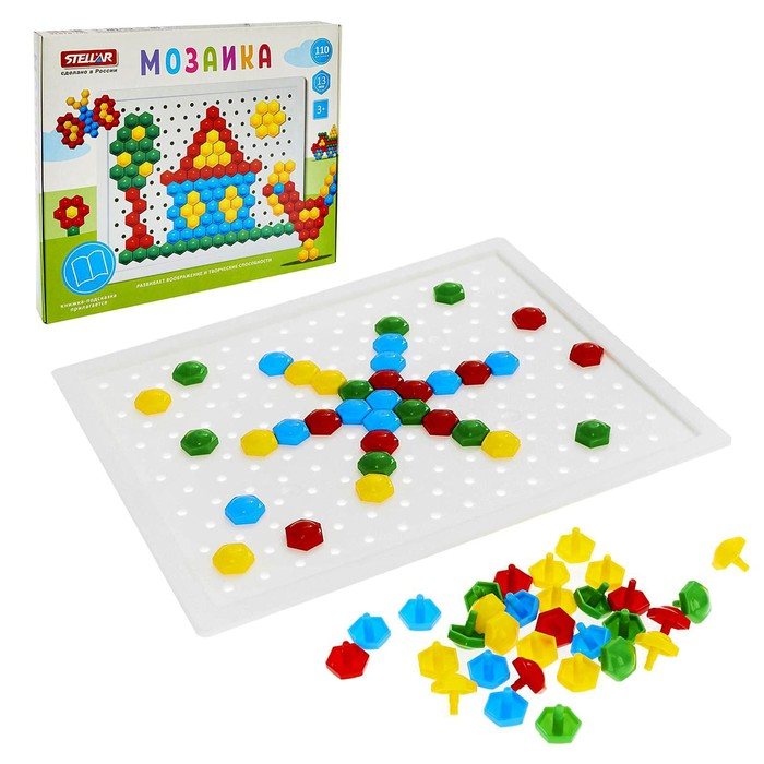 Мозаика, 110 элементов, диаметр 13 мм - фото 696939