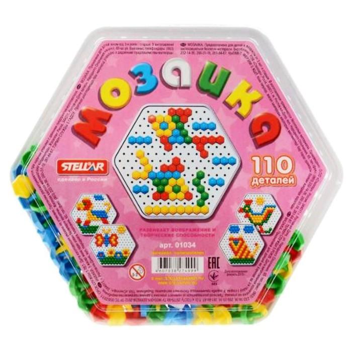Мозаика шестигранная, диаметр 13 мм, 110 шт - фото 696949