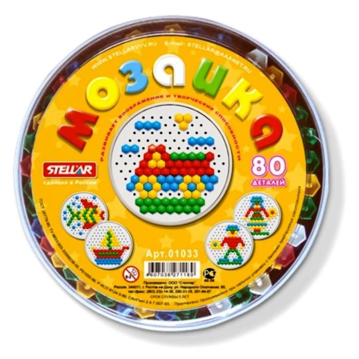 Мозаика круглая, диаметр 13 мм, 80 шт - фото 696952