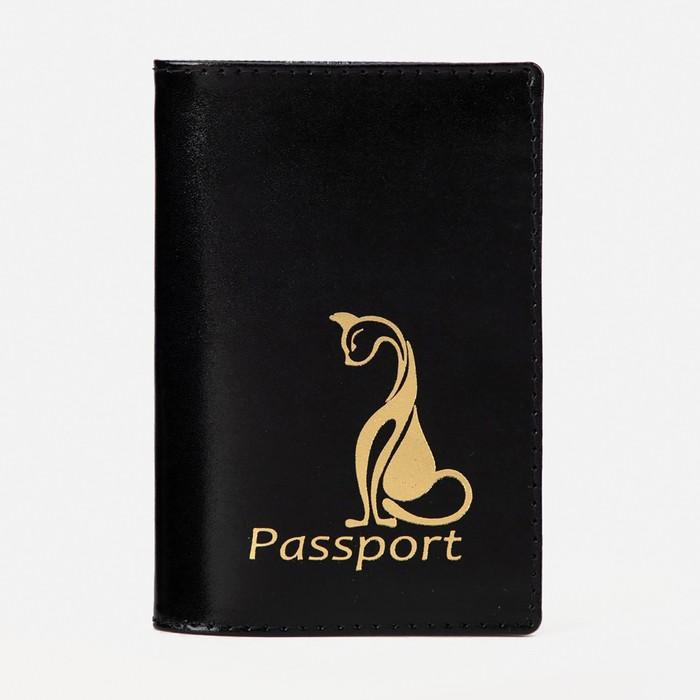 Обложка для паспорта «Кот», тиснение, цвет чёрный