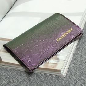 Обложка для паспорта, тиснение, цвет фиолетовый/хамелеон