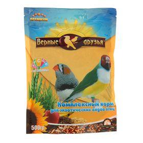 """Корм """"Верные друзья"""" для экзотических птиц, 500 г"""