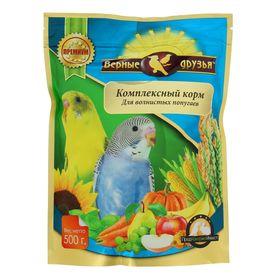 """Корм """"Верные друзья"""" для волнистых попугаев, 500 г"""
