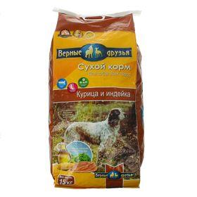 """Сухой корм """"Верные друзья"""" для собак всех пород, курица/индейка, 15 кг"""