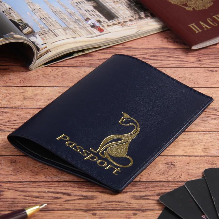Обложка для паспорта «Кошка», тиснение, цвет синий