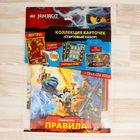 """Коллекционная карточная игра """"Ninjago. Стартовый набор"""""""