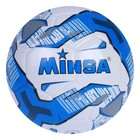 Мяч футбольный MINSA, 32 панели, TPU, машинная сшивка, размер 5, 400 г - фото 7470678