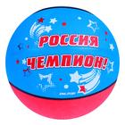 """Ball basketball """"Russian champion"""", PVC, size 7"""