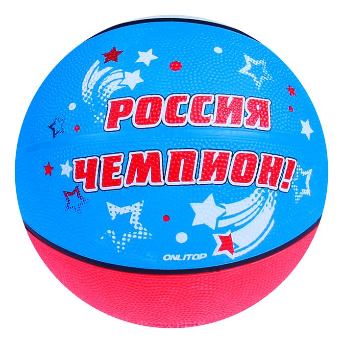 """Мяч баскетбольный """"Россия Чемпион"""", PVC, размер 7"""