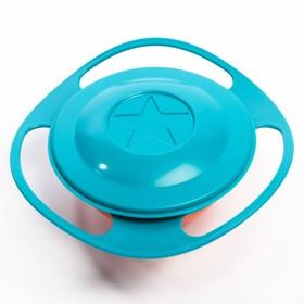 Миска детская «Тарелка-неваляшка», цвет зелёный/оранжевый с крышкой, 180 мл, 17,5х17,5х7