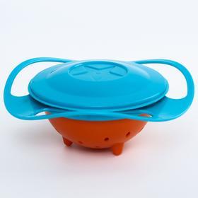 Детская миска «Тарелка-неваляшка», цвет синий/оранжевый с крышкой