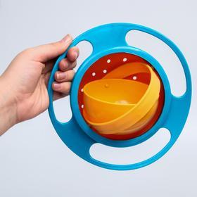 Детская миска «Тарелка-неваляшка», цвет синий/оранжевый с крышкой, 180 мл, 17,5х17,5х7