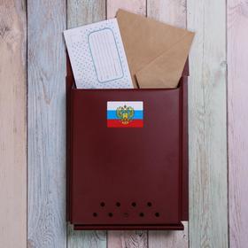 Ящик почтовый с щеколдой, вертикальный «Почта», бордовый