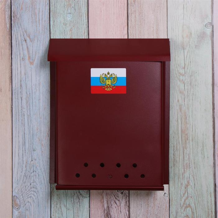 Ящик почтовый «Почта», вертикальный, с замком-щеколдой, бордовый
