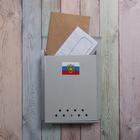 Ящик почтовый «Письмо», вертикальный, с замком-щеколдой, серый