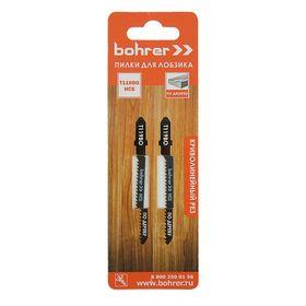 Пилки для лобзиков Bohrer, по дереву, Т119BO HCS 75/50мм, шаг 2 мм, 2 шт. Ош
