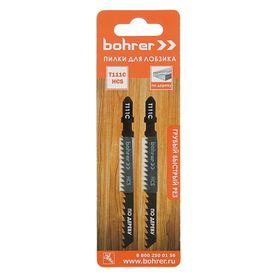 Пилки для лобзиков Bohrer, по дереву, Т111C HCS 100/75мм, шаг 3 мм, 2 шт. Ош
