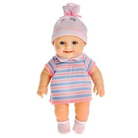 Кукла «Малышка 17», 30 см