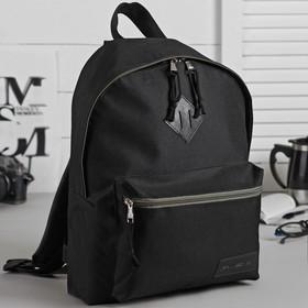 Рюкзак на молнии, 1 отдел, наружный карман, цвет чёрный Ош