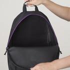 Рюкзак молодёжный, отдел на молнии, наружный карман, цвет чёрный - фото 362139