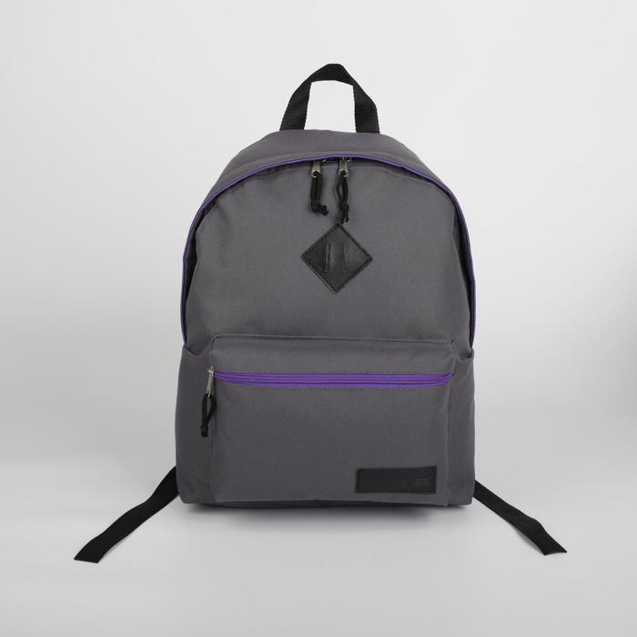 Рюкзак молодёжный, отдел на молнии, наружный карман, цвет серый - фото 271963