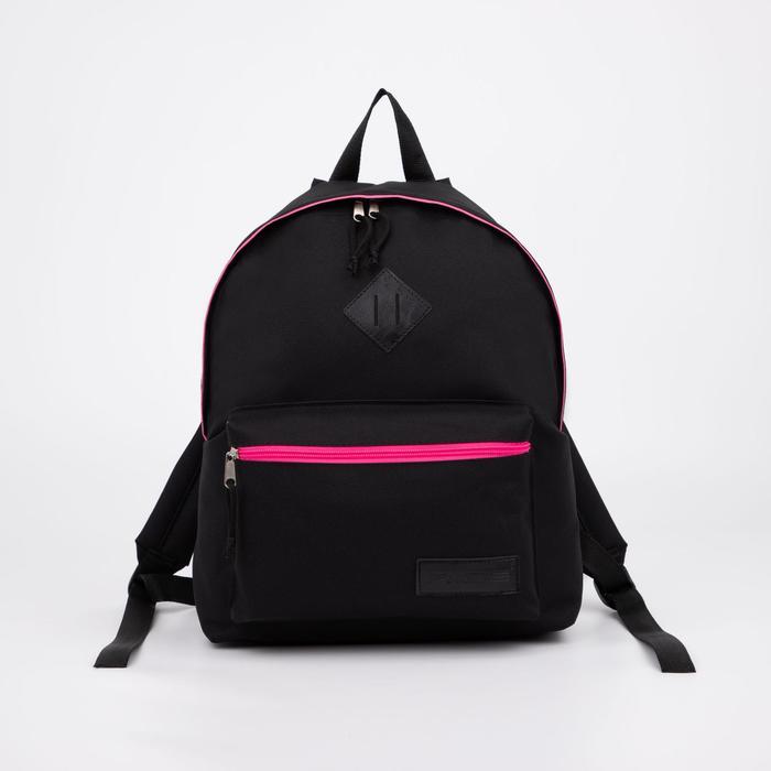 Рюкзак молодёжный, отдел на молнии, наружный карман, цвет чёрный - фото 271968