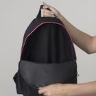 Рюкзак молодёжный, отдел на молнии, наружный карман, цвет чёрный - фото 271972