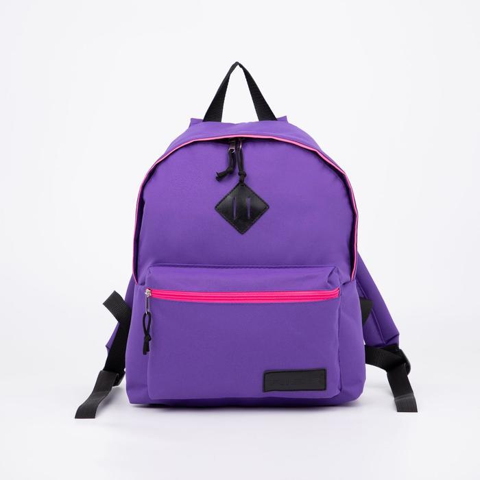 Рюкзак молодёжный, отдел на молнии, наружный карман, цвет фиолетовый - фото 362140