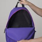 Рюкзак молодёжный, отдел на молнии, наружный карман, цвет фиолетовый - фото 362144