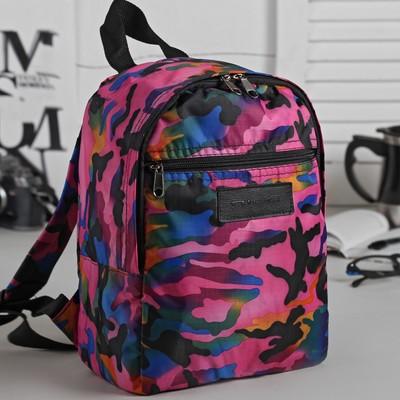 Рюкзак на молнии, 1 отдел, наружный карман, цвет розовый