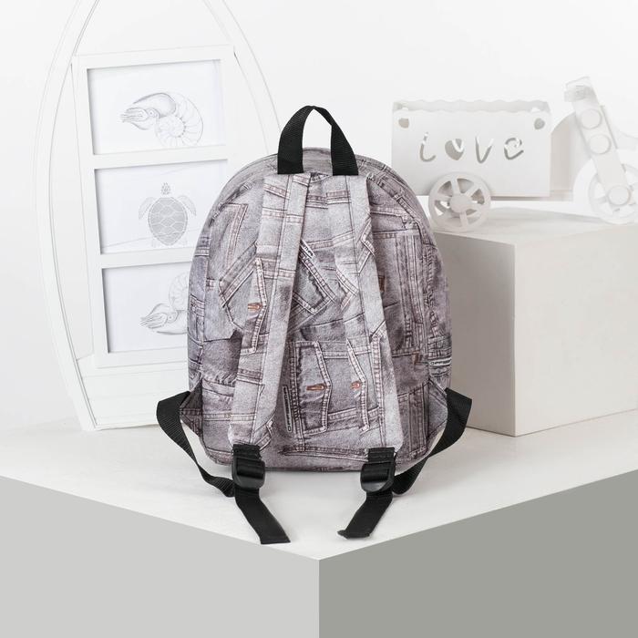 Рюкзак молодёжный, отдел на молнии, наружный карман, цвет серый - фото 415624242