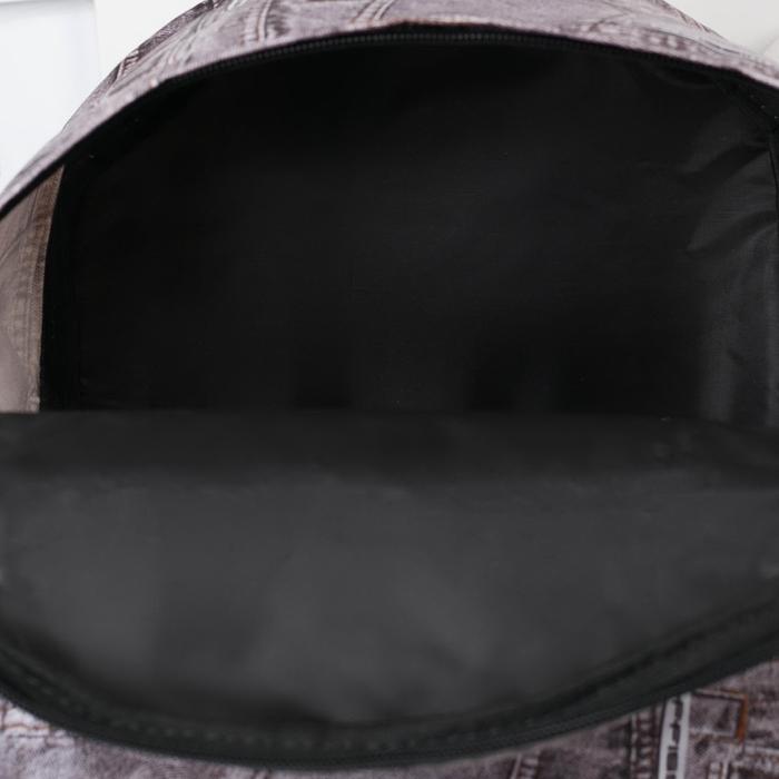 Рюкзак молодёжный, отдел на молнии, наружный карман, цвет серый - фото 415624244